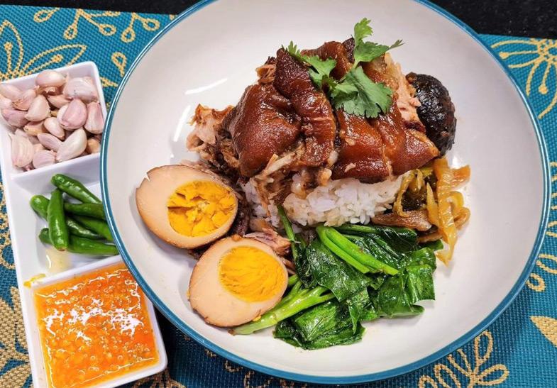 Stewed Pork Leg web learn online